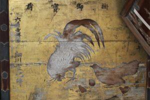 1白鶏雌雄図