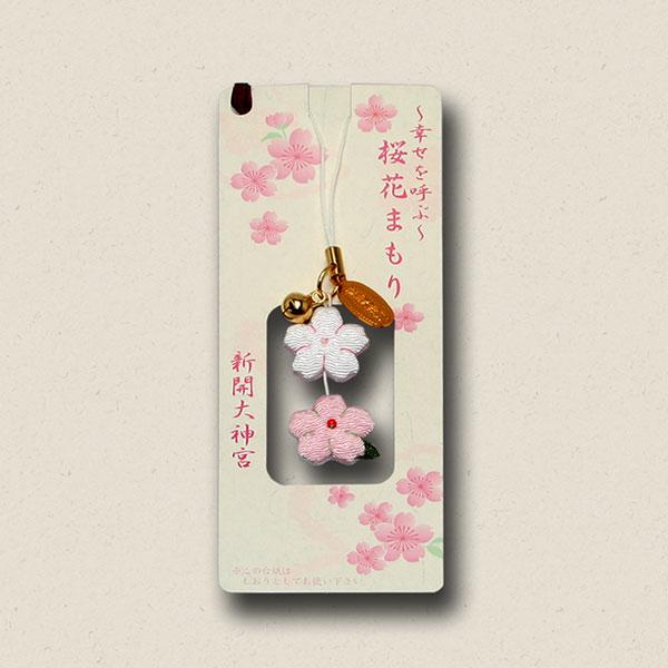 幸せを呼ぶ桜花守